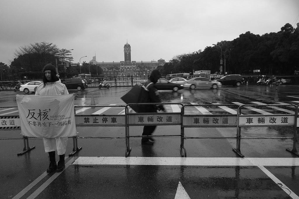 2014/3/8 反核遊行