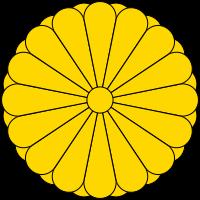 Imperial Seal of Japan.svg