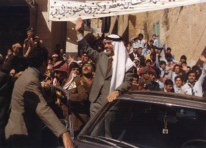File:Hussein 1978.jpg