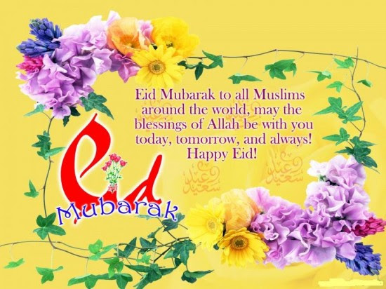 eid-mubarak-greeting-cards-2012-pictures-photos-