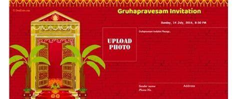 Free Online Griha pravesh Housewarming Invitation   cards