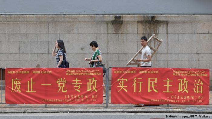 Hongkong Aktivisten für Demokratie (Getty Images/AFP/A. Wallace)