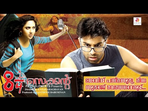 malayalam movies 2016 to 2018