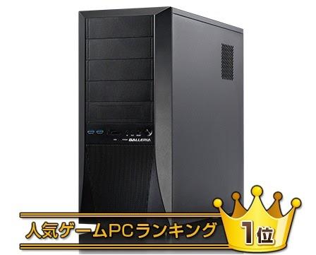 仁王 Steam 版 PC スペック:60fps以上のおすすめパソコン