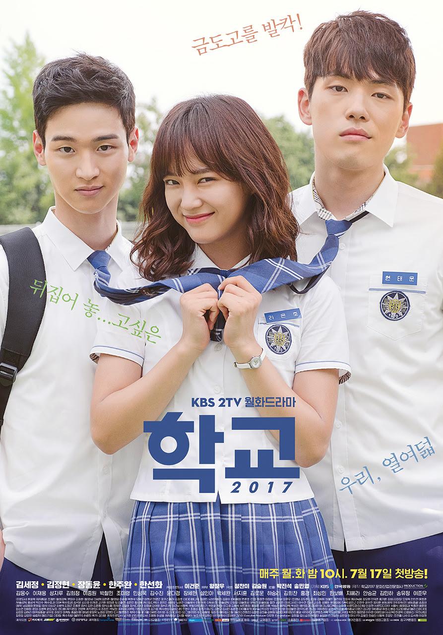 School 2017 Korean Drama