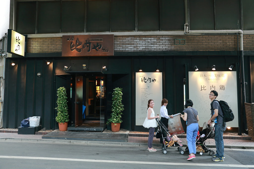 2013 Tokyo Food_373
