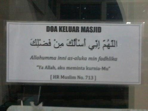 Tulisan Kaligrafi Doa Masuk Masjid Contoh Kaligrafi