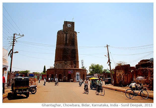 Chowbara clock tower, Bidar, Karnataka, India - images by Sunil Deepak