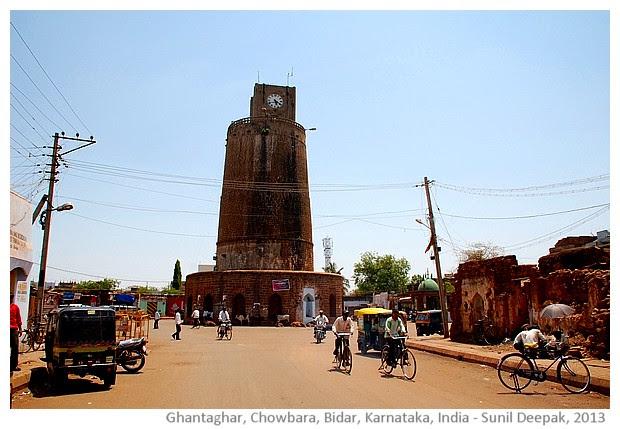 Chowbara clock tower, Bidar, Karnataka, India - images by Sunil Deepak