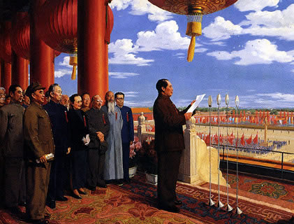 """""""State Founding Ceremony"""" by Xiwen DONG, 1964"""