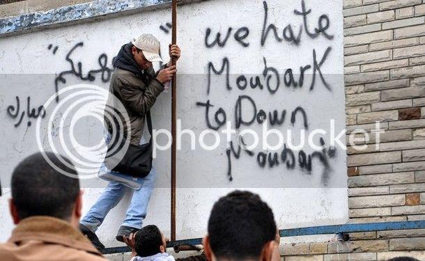 Kerusuhan masa Mesir