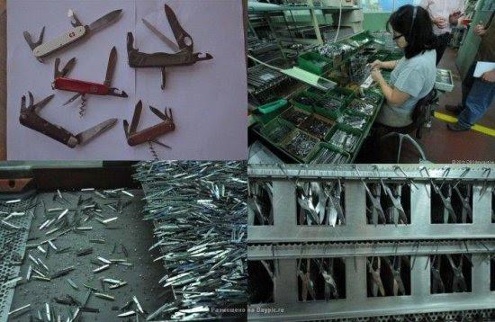 Εργοστάσιο παραγωγής σουγιάδων (39pics)