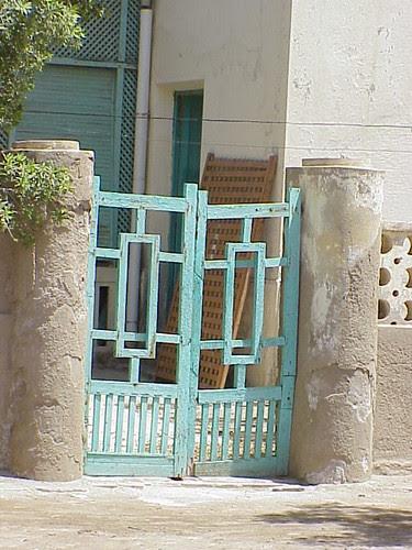 Gate, Massawa