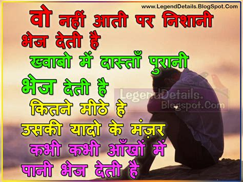 Love Miss U Quotes Hindi
