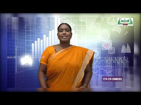 12th Commerce மேலாண்மையின் செயல்முறைகள் அத்தியாயம் 1 Kalvi TV