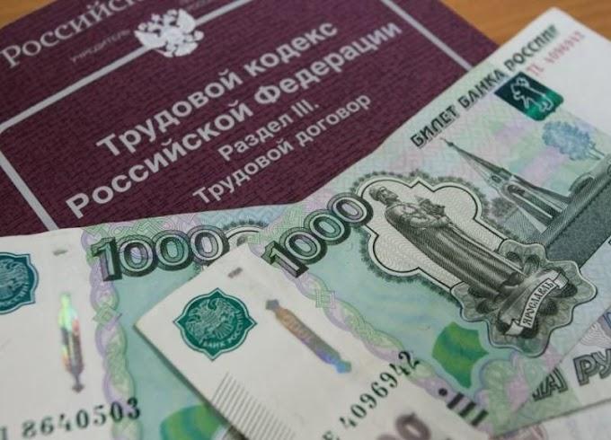 Ставрополье оказалось лидером среди регионов СКФО по зарплатной задолженности