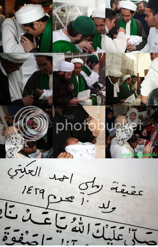 aqiqah ramli ahmad al-akiti
