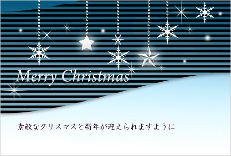 年賀状グリーティングカード素材ダウンロード はがき素材yous