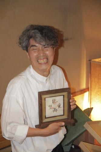 Prof. Ando's gift