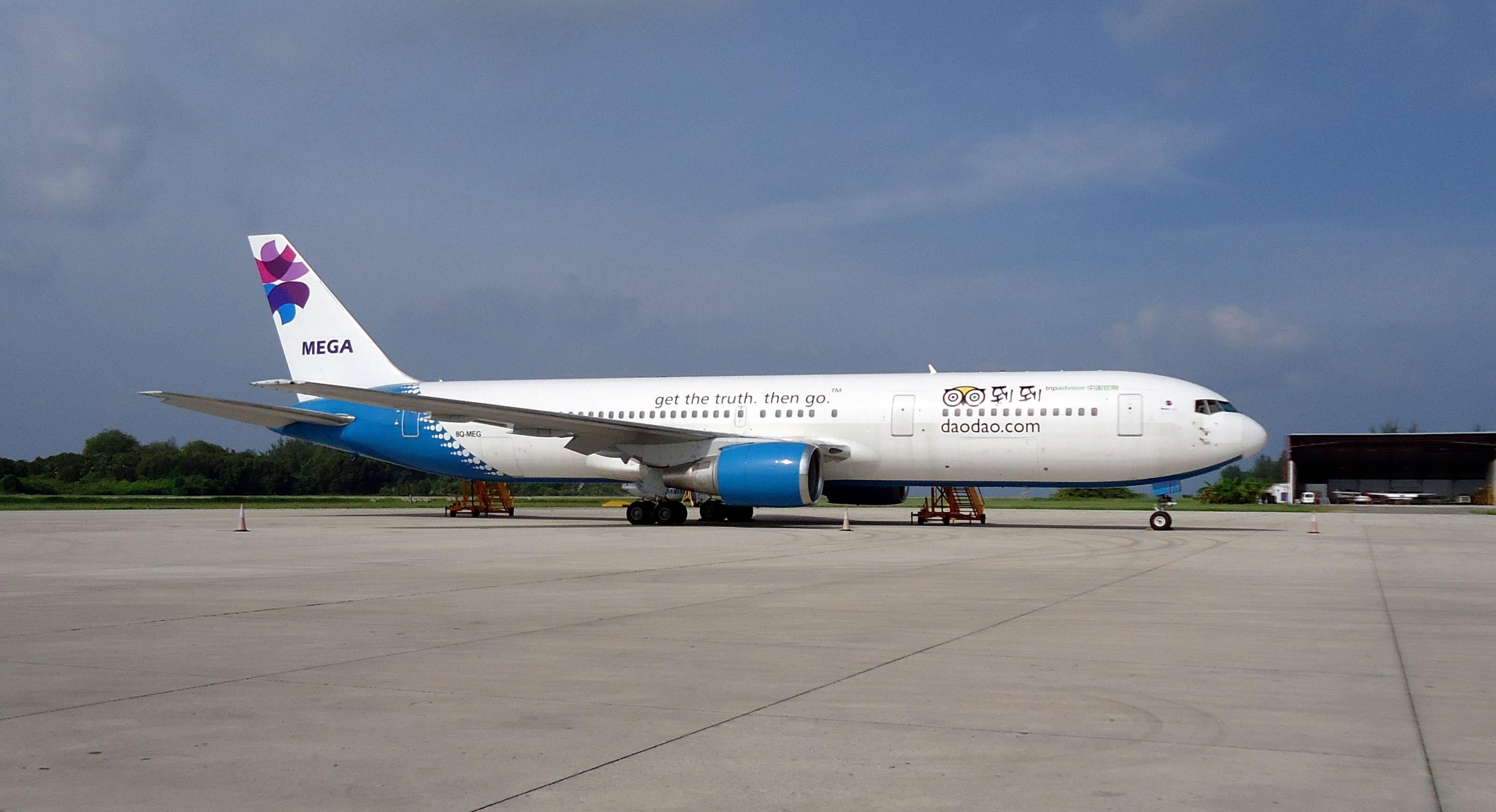 Mega Maldives Airlines 767