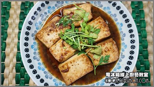 簡易紅燒豆腐03.jpg