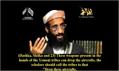 An interview with Anwar al-Awlaki, the radical American-born cleric now in hiding in Yemen, as it appeared on YouTube.
