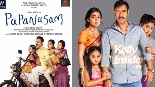 Kamal Haasan's 'Papanasam' to release on July 17