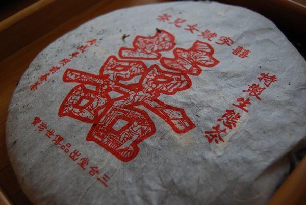 2006 Xizihao Banzhang