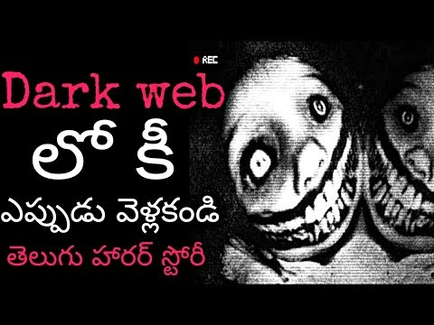 Dark web  TELUGU HORROR STORY   The Creepyman