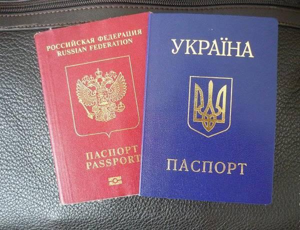 Фото:   Гражданство Украины по упрощенной процедуре