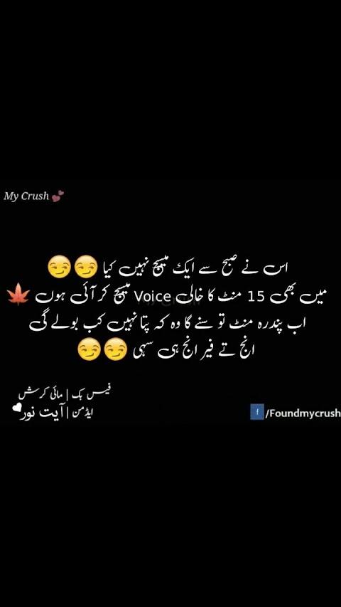 Funny Memes Urdu
