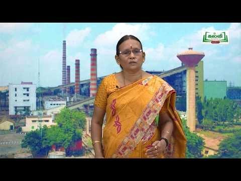 உலகம் யாவையும் Std 10 சமூக அறிவியல் வளங்கள் மற்றும் தொழிலகங்கள் பகுதி 03 Kalvi TV