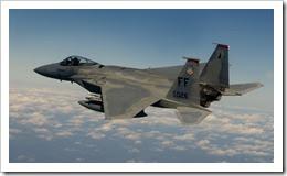 Fastest US Fighter Jet