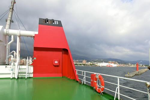 Beppu Port