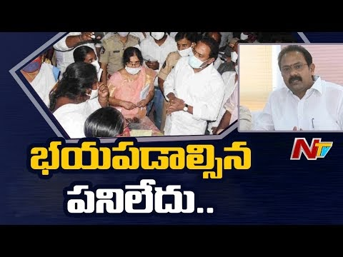 NTV: Health Minister Alla Nani Face to Face over Mystery Illness in West Godavari (Video)
