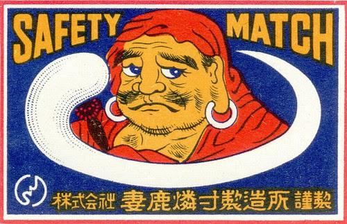 japon etiquettes allumettes002