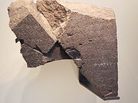 Samuel and Saidye Bronfman Archaeology WingDSCN5105.JPG