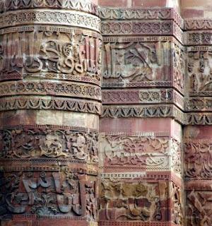 Inscription on Qutub Minar