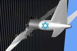 911 - Iisraeli poolt vastaspoole lipu all korraldatud terrorilavastus?