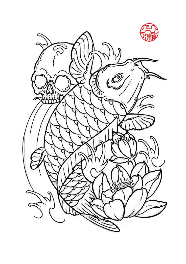 Japanese Koi Fish Drawing at GetDrawings   Free download