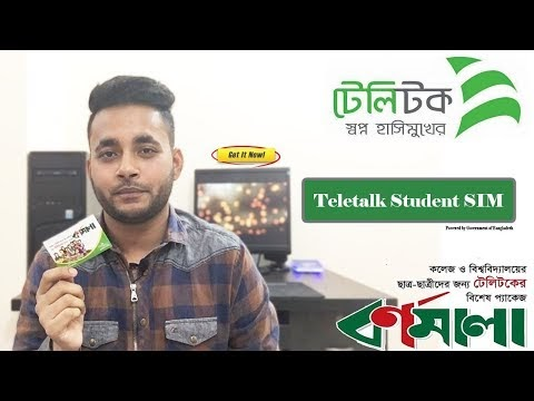 Teletalk Student SIM | Lowest Call rate, Data Pack & SMS | 2019