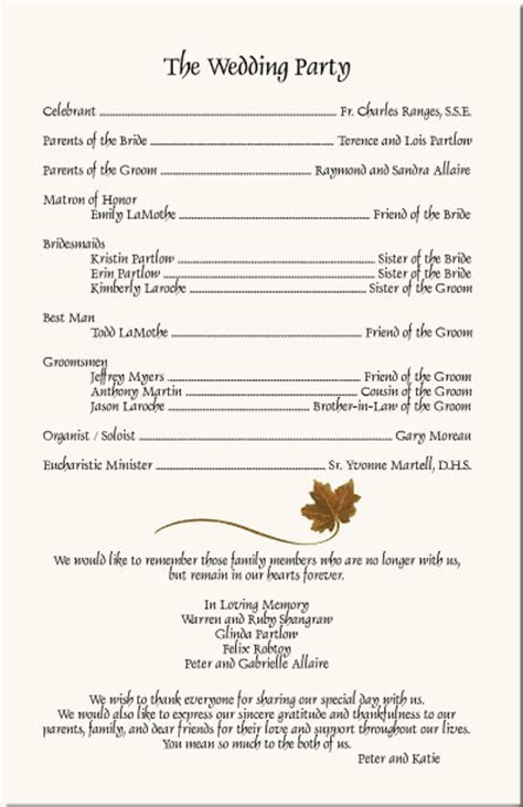 Fall Wedding Program Autumn Theme Church Program Fall