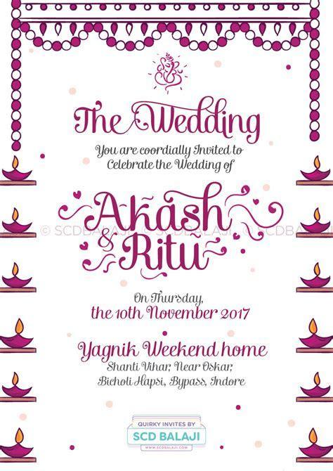 Quirky Indian Wedding Invitations   Gujarati Wedding