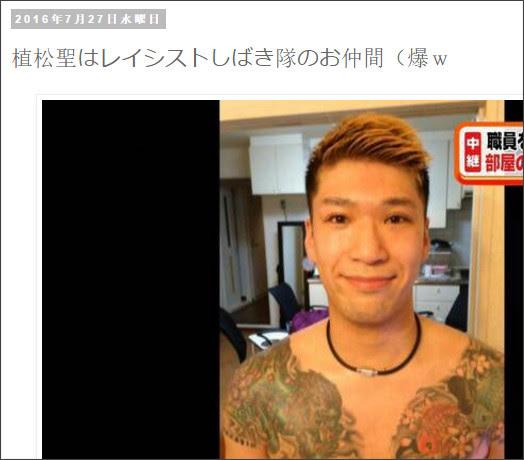 http://tokumei10.blogspot.com/2016/07/blog-post_337.html