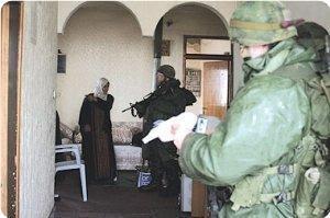 29_iof-inside-palestinian-house_300_0.jpg
