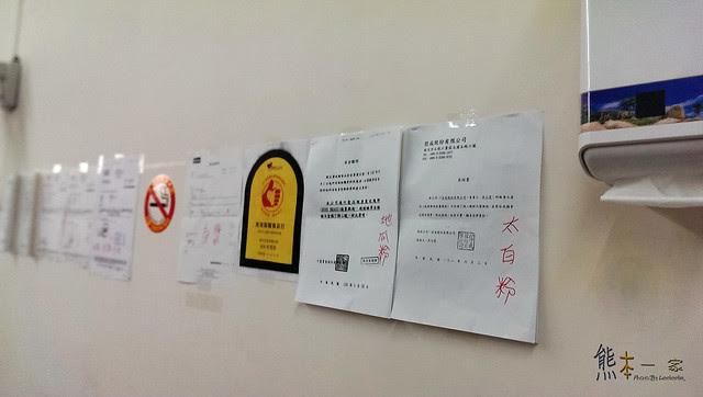 台北大學平價美食|花媽小吃