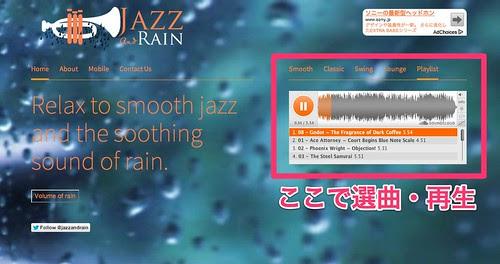 Listen to jazz and rain sounds - JazzAndRain.com1