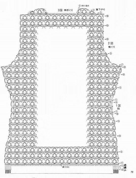 4 (535x700, 124Kb)