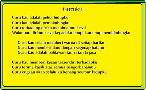 puisi  guru veronika