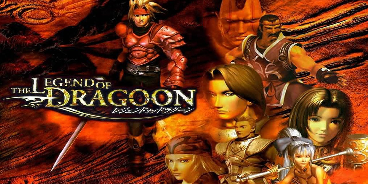 In Memoriam The Legend Of Dragoon Game Hype